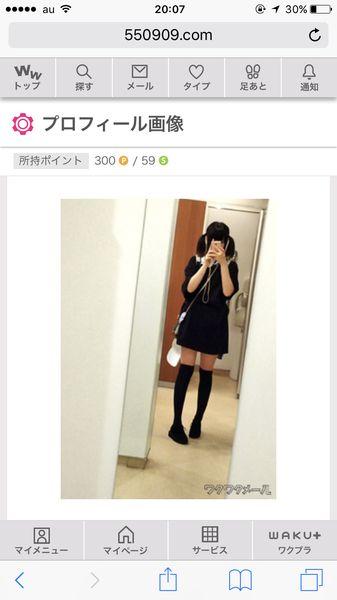 ワクワク_JK探し03