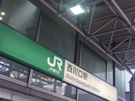 西川口_05