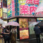 渋谷の出会い喫茶ってどう?各店舗の特徴と【キラリ】でギャルとHした体験談
