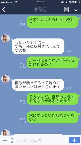 かなこ_ライン02
