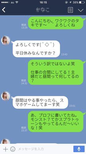 かなこ_ライン03