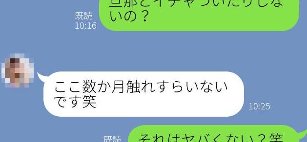 かなこライン05