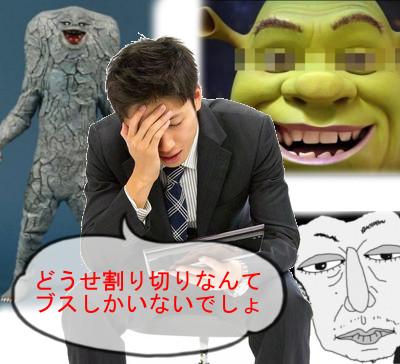 男_悩み_吹き出し