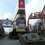上野出会いカフェキラリ【失敗体験】若い子は多いが連れ出し交渉注意!