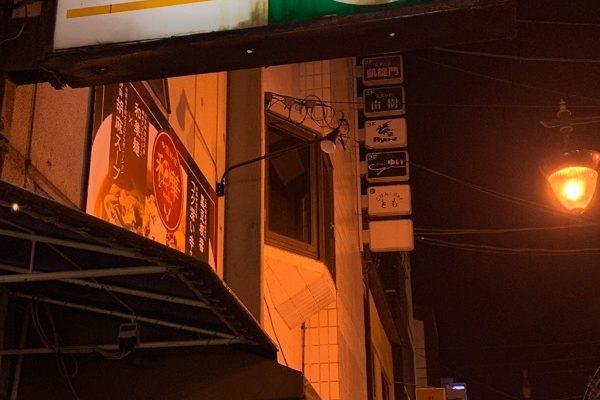 広島で立ちんぼ突撃〜新天地公園にいた台湾のオナゴに中出し体験!