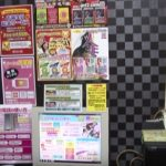 福岡に出会い喫茶はない!代わりに別のお店で女の子と出会った結果